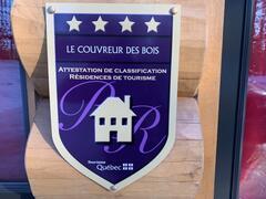 location-chalet_le-couvreur-des-bois_119600