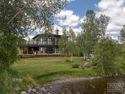 louer-chalet_Beaulac-Garthby_109684